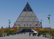 The Palace of Peace and Reconciliation