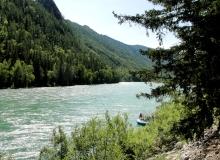 River Katun